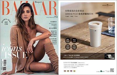 HARPER 哈潑時尚雜誌 2019.09