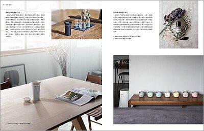 Living & Design 住宅美學雜誌 2019.07