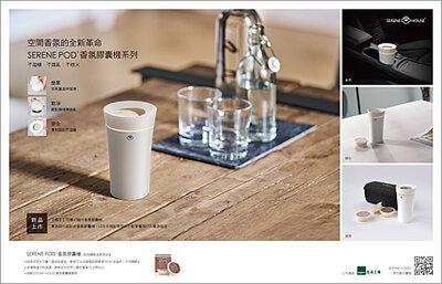 HOUSE STYLE 時尚家居雜誌 2019.07