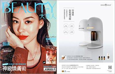 BEAUTY 大美人雜誌 2019.06