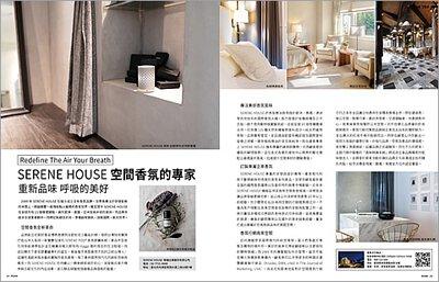 ROAM 時尚漫旅雜誌 2019.06