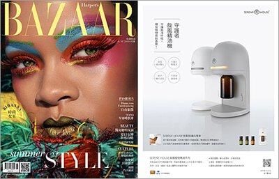 HARPER 哈潑時尚雜誌 2019.06