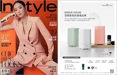 Instyle 時尚泉雜誌 2019.05