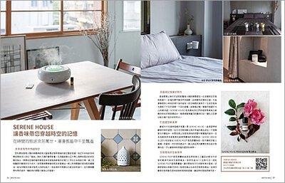 HOUSE STYLE 時尚家居雜誌 2019.05