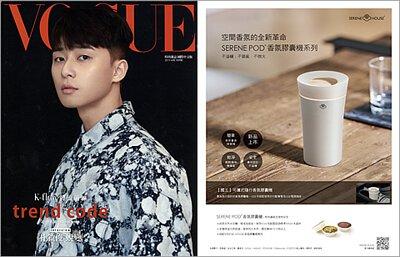 VOGUE 時尚雜誌 2019.04