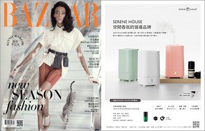 HARPER 哈潑時尚雜誌 2019.03