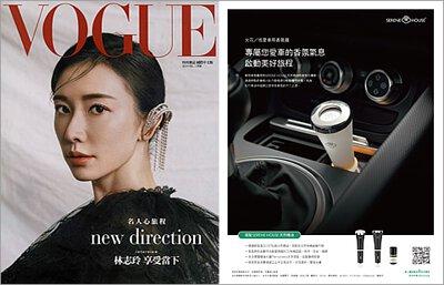 VOGUE 時尚雜誌 2019.02