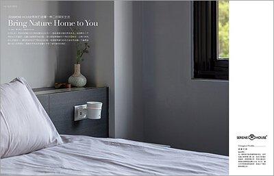 Living & Design 住宅美學雜誌 2019.02