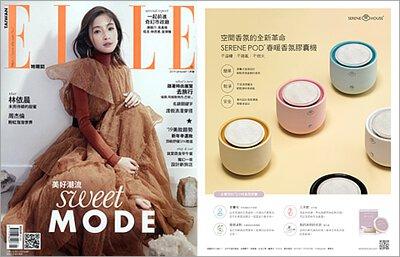 ELLE 雜誌 2019.01