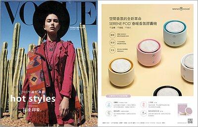 VOGUE 時尚雜誌 2019.01
