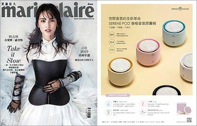 marie claire 美麗佳人雜誌 2019.01