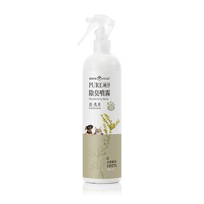PURE純淨除臭噴霧 清乳香 寵物環境專用