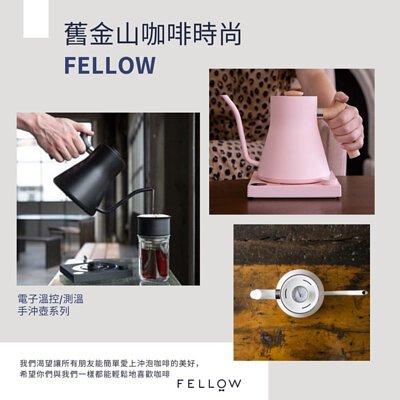 FELLOW,咖啡,手沖壺