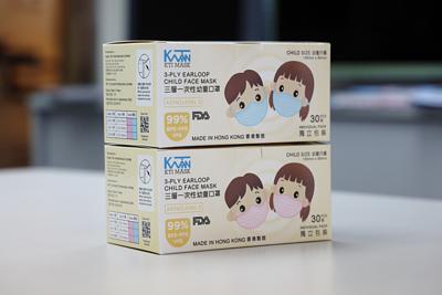 KTImask三層一次性幼童口罩 (ASTM-3級)