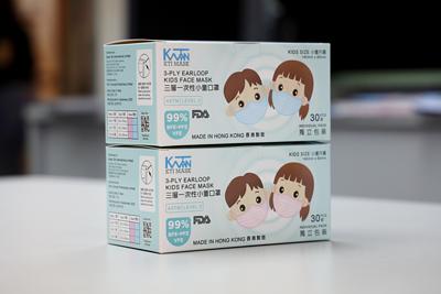 KTImask三層一次性小童口罩 (ASTM-3級)