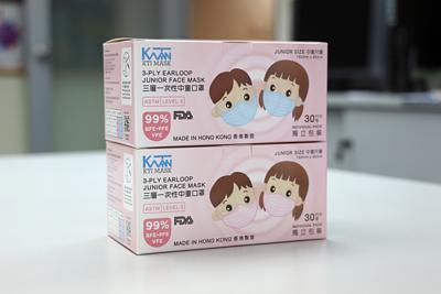 KTImask三層一次性中童口罩 (ASTM-3級)