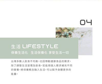 evolsense-lifestyle04生活右邊的文字說明圖片