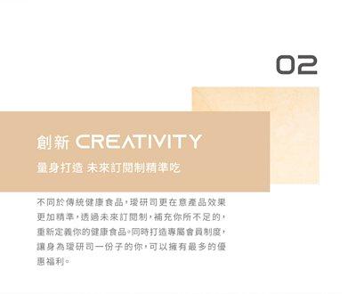 evolsense-creativity02創新右邊的說明圖片