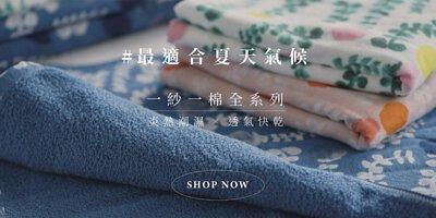 日本今治認證毛巾一紗一棉透氣吸水快乾