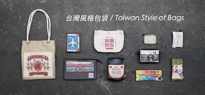 """<img src=""""taiwan-style-of-bags.jpeg"""" alt=""""taiwan-style-of-bags"""">"""