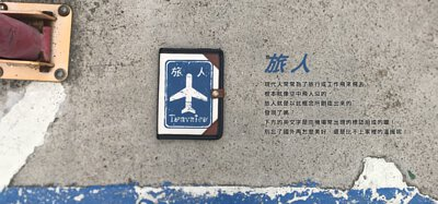 "<img src=""passport-case.jpeg"" alt=""passport-case"">"
