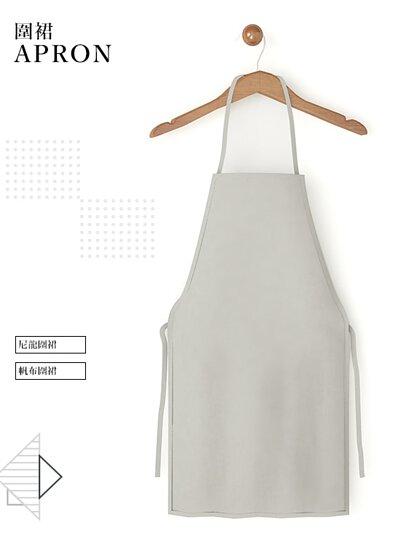 圍裙禮物客製化
