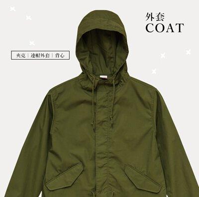 夾克外套禮品客製化