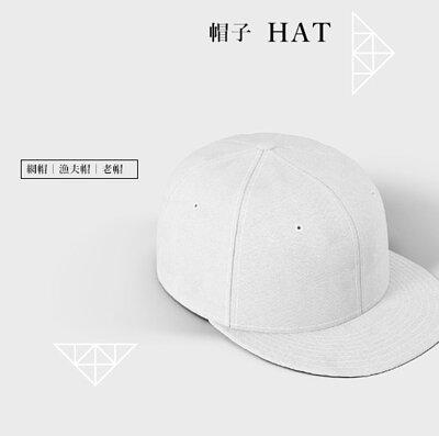 帽子客製化禮品