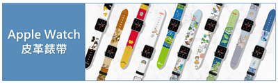 applewatch,band,錶帶,disney,sanrio,迪士尼,三麗鷗