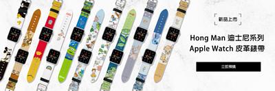 Apple watch,錶帶,迪士尼,disney,米奇,米妮,三眼怪,玩具總動員,史迪奇,小飛象,小鹿斑比,胡迪