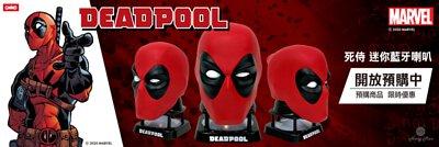 死侍,deadpool,漫威,marvel,迷你藍牙喇叭,音響,Bluetooth,speaker