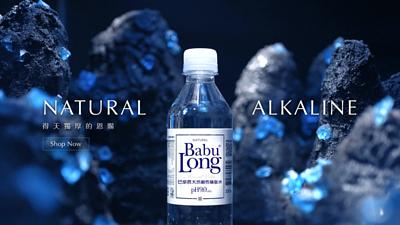 巴部農天然鹼性礦泉水