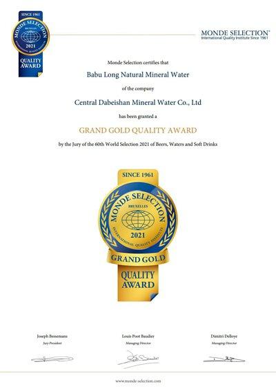 巴部農天然鹼性礦泉水-Monde Seletion特級金獎