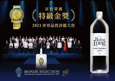 Monde Selection