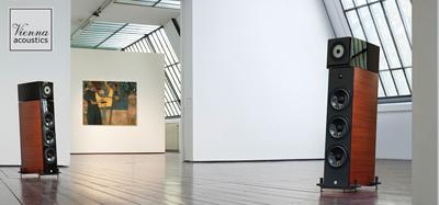 Aria Audio 雅詠音響代理的揚聲器品牌 Speaker Brand Vienna Acoustics 維也納 Klimt Series