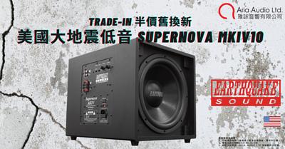Earthquake SUPERNOVA MKIV 10 Trade In Promotion