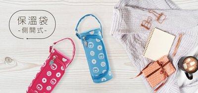 PUKU,藍色企鵝,嬰兒用品購物網,奶瓶把手,學習把手,寶寶獨立,手握學習,可拆握把,奶瓶