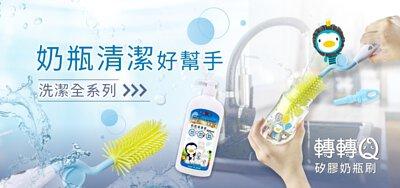 PUKU,藍色企鵝,嬰兒用品購物網,奶瓶刷,尼龍奶瓶刷,奶瓶刷組,奶瓶刷推薦,奶瓶刷ptt