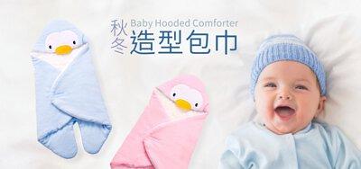 PUKU,藍色企鵝,嬰兒用品購物網,包巾,嬰兒包巾,嬰兒包巾ptt,傳統包巾,包巾包法,冬天包巾,蝶型包巾,夏天包巾,紗布包巾