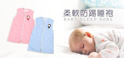 PUKU,藍色企鵝,嬰兒用品購物網,睡袍,保暖睡袍,嬰兒睡袍,防踢睡袍,兒童睡袍,兒童睡袍推薦