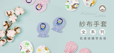 PUKU,藍色企鵝,嬰兒用品購物網,兒童睡帽,睡覺帽,睡覺帽哪裡買,睡帽ptt,頭部保暖