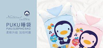 PUKU,藍色企鵝,puku,嬰兒用品,母嬰用品,孕婦,兒童睡袋,兒童寢具,寢具,睡袋,兒童睡袋,