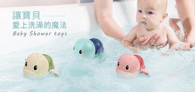 PUKU,藍色企鵝,嬰兒用品購物網,寶寶玩具,水中玩具,洗澡玩具,發條玩具,漂浮玩具,水中玩具推薦