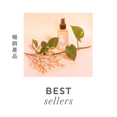 THE MASKET BEST SELLERS