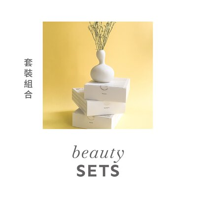THE MASKET BEAUTY SETS