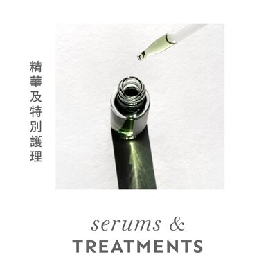 Shop serums and treatment products