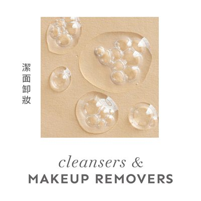 Shop cleansers and makeup removers