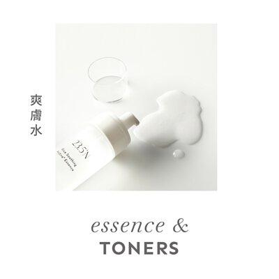Shop essences and toners