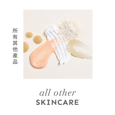 Shop all other skincare products