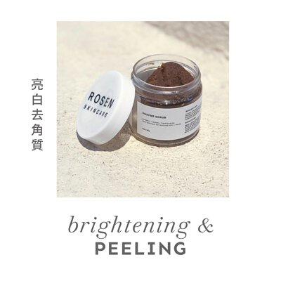 Shop brightening and peeling skincare